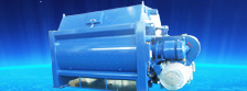 Forced type concrete mixer